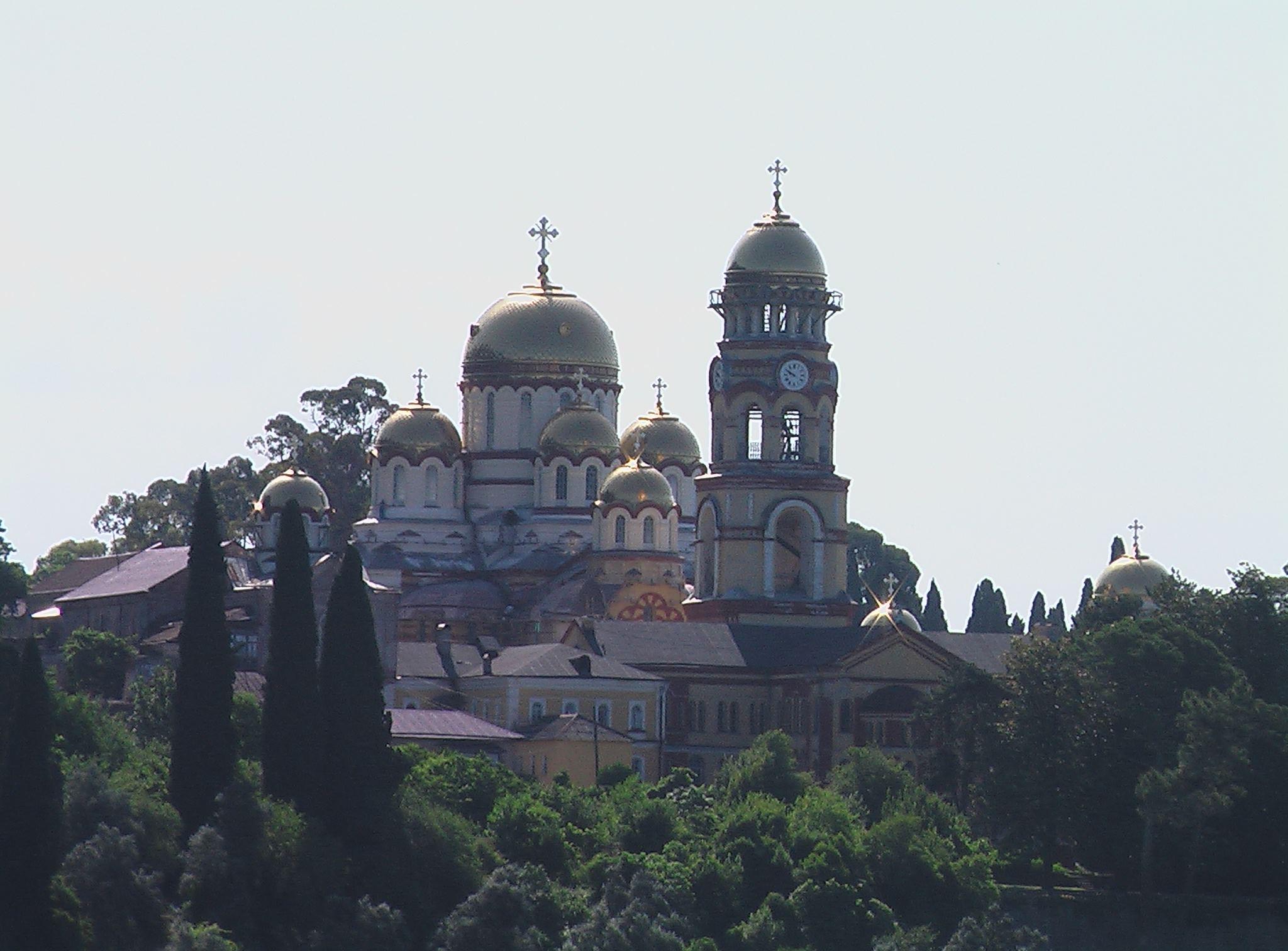 «Вид на монастырь»